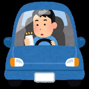 car_unten_keitai-300x300.png
